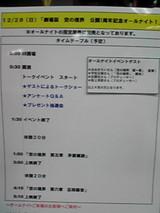 6610de29.JPG