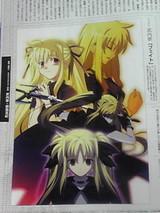 MegamiMagazine0805_1