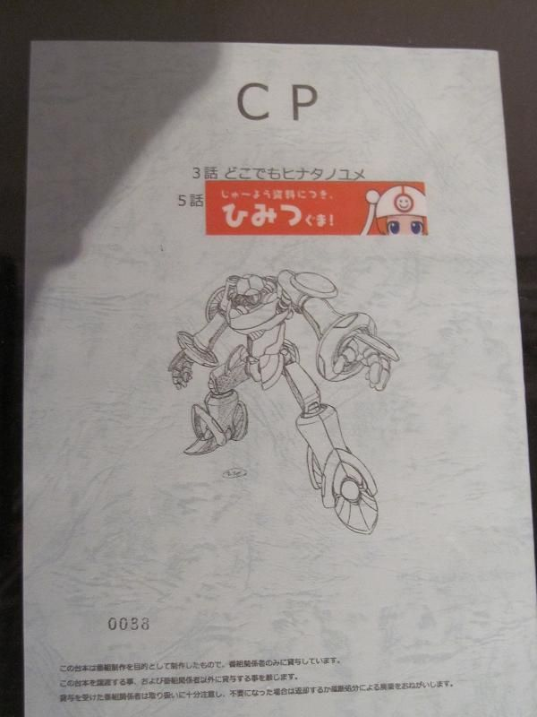 CPcafe14