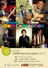 0126newconception