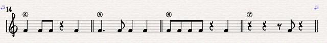 左右コンビ譜例4