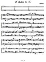 24の練習曲冒頭