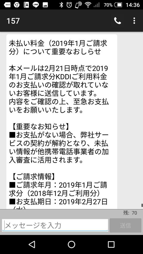 Screenshot_20190225-143659