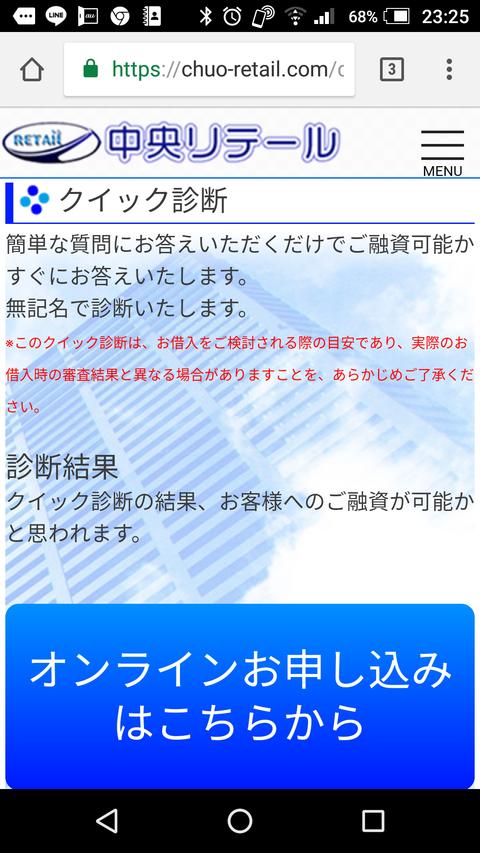 Screenshot_20180522-232519