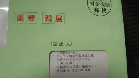 DSC_0088