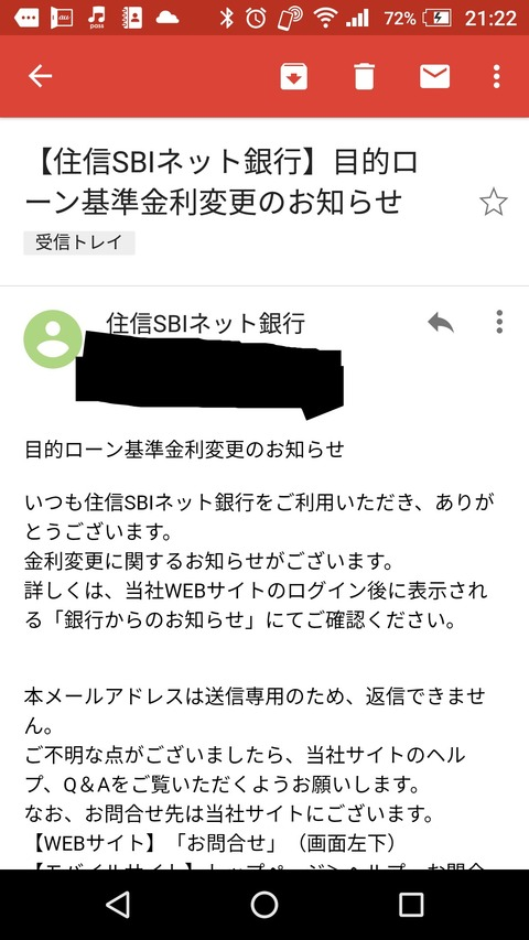 IMG_20180422_212520