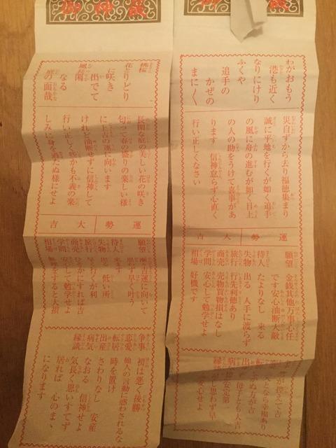 E4A6C875-75F9-4BEE-80A2-3132E1D10EE4