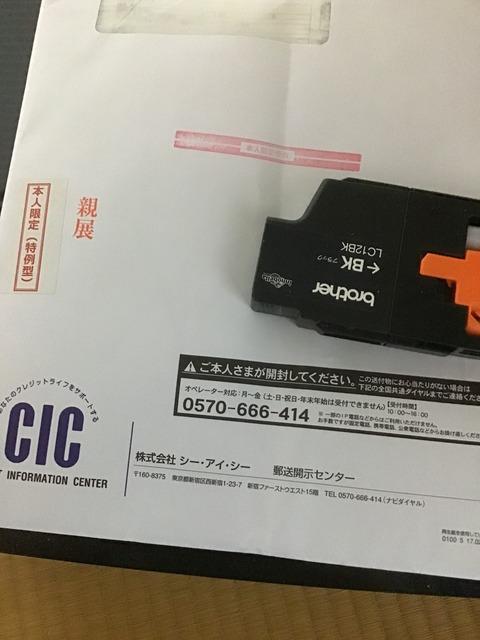 9003B4D5-6CC9-4256-B337-858398393ACC