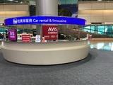 台湾のレンタカー