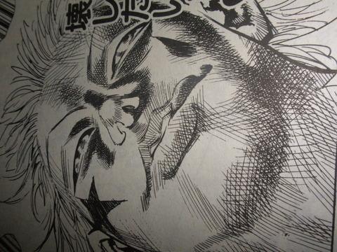 ヒソカ 変態4