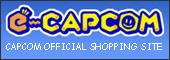 カプコンショッピングサイト