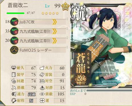艦これ-389