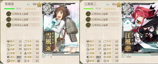 艦これ-314