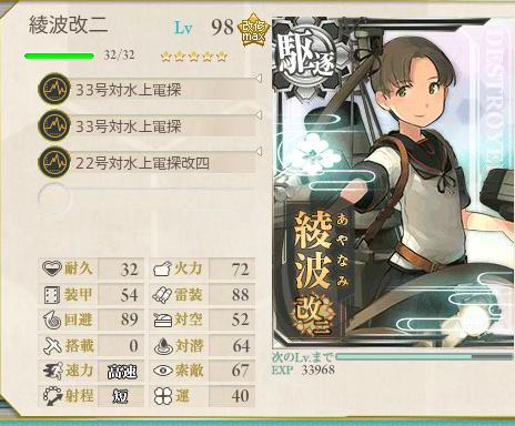 艦これ-395