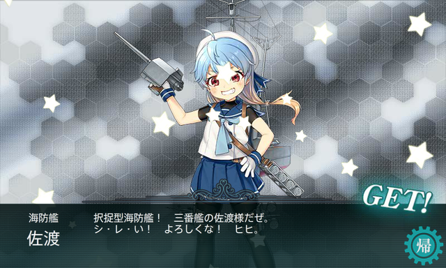 艦これ-494