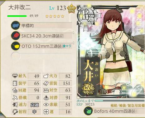 艦これ-375