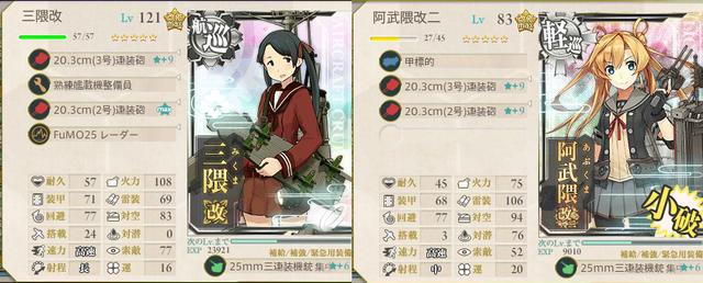 艦これ-464
