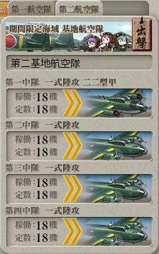 艦これ-346