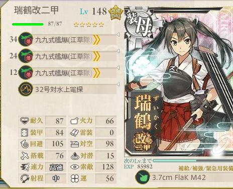 艦これ-392