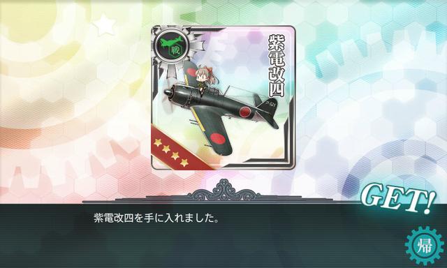 艦これ-675