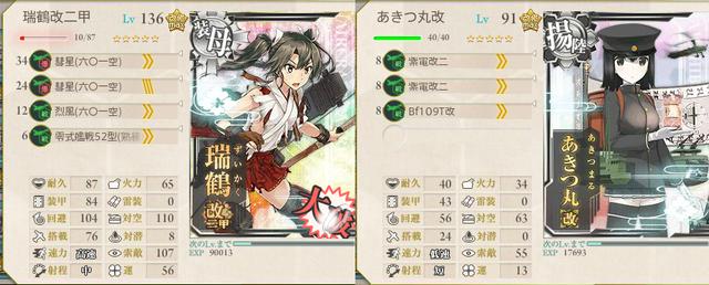 艦これ-305