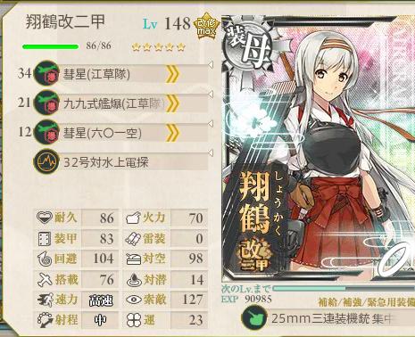 艦これ-367