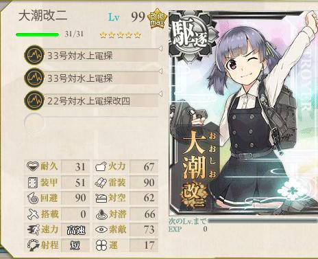 艦これ-365