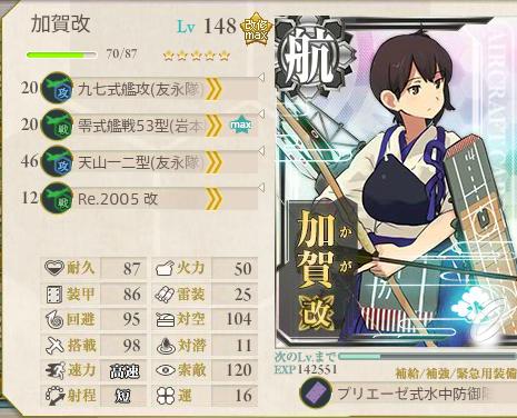 艦これ-357