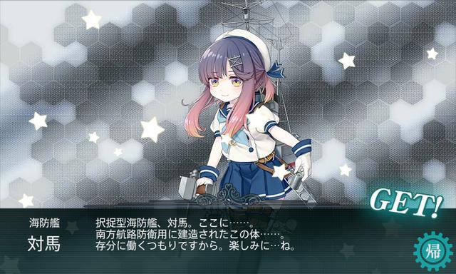 艦これ-488