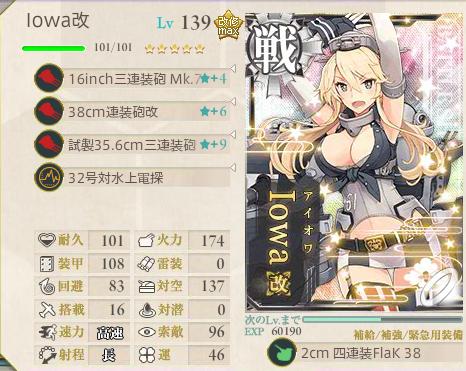 艦これ-379
