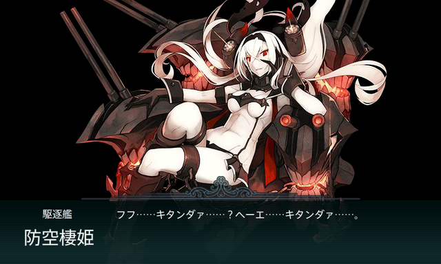 艦これ-546