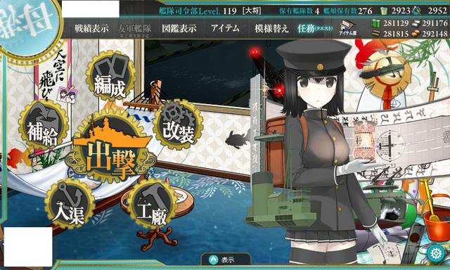 艦これ-450