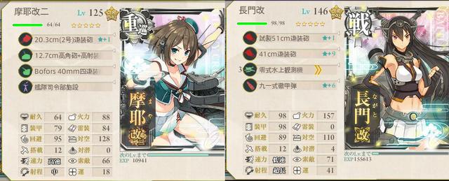 艦これ-301