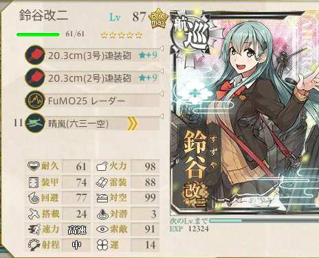 艦これ-351
