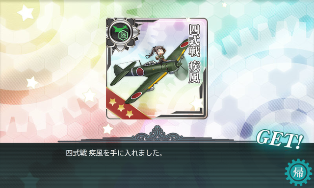 艦これ-592