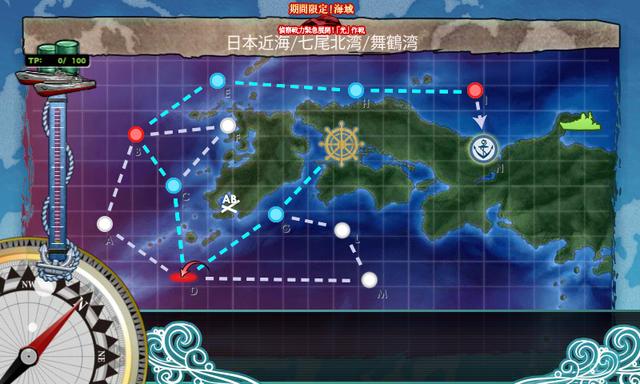 艦これ-341