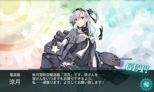 艦これ-676