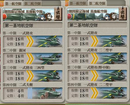 艦これ-3511