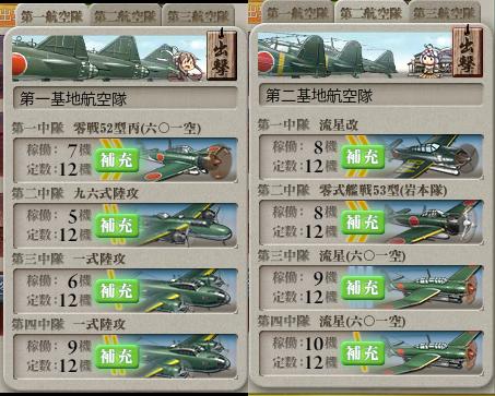 艦これ-312