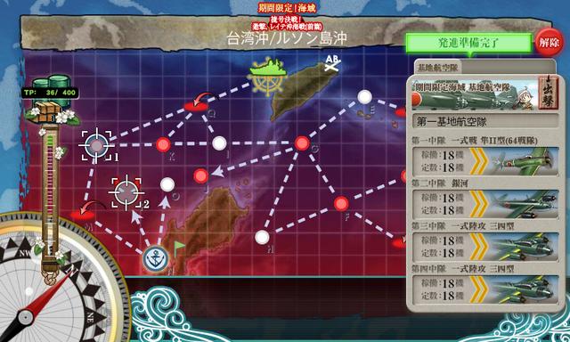 艦これ-489