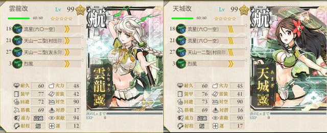 艦これ-318