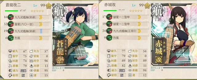 艦これ-335