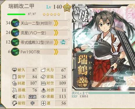 艦これ-329