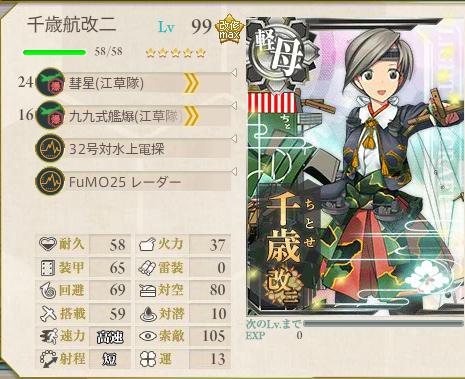 艦これ-332