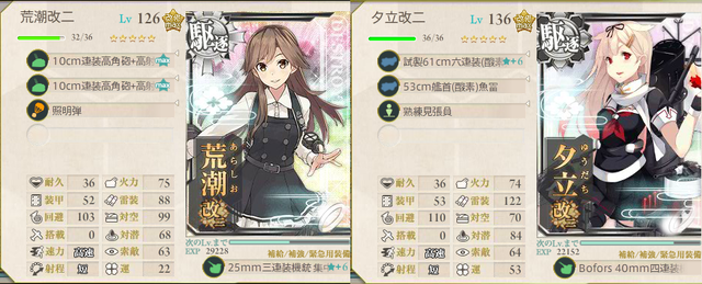 艦これ-637