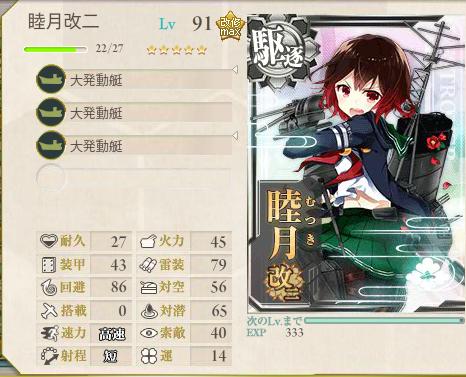 艦これ-362