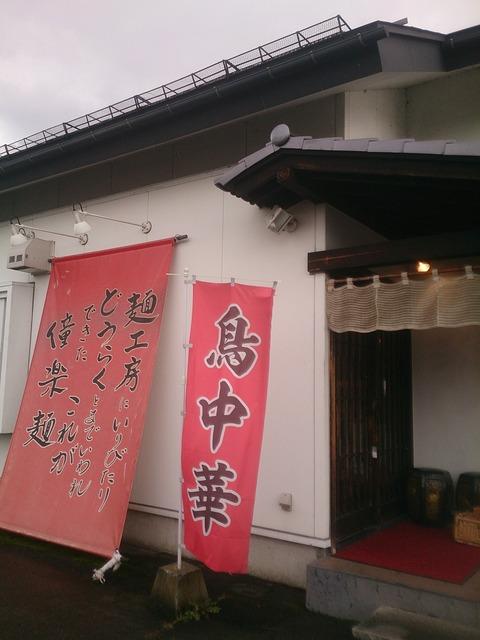 IMG_20171030_131121