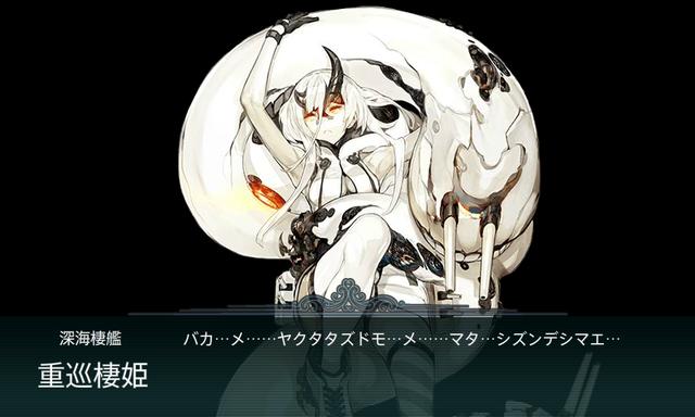 艦これ-486