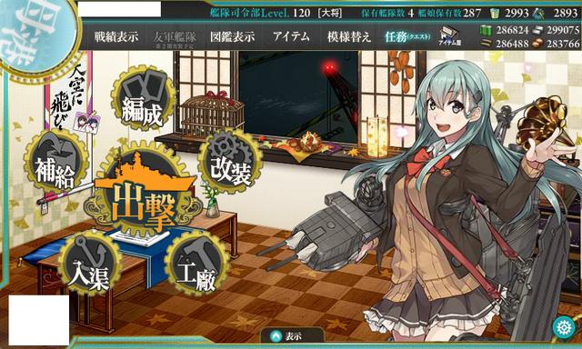 艦これ-531