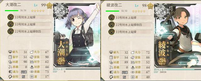 艦これ-478